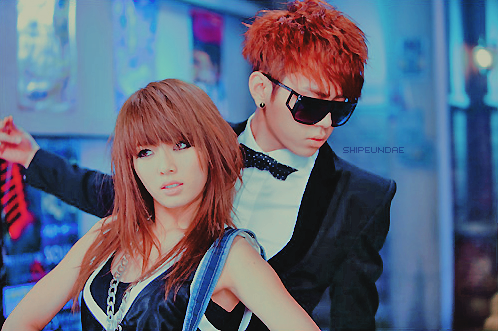 Junhyung And Hyuna
