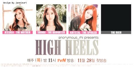 HIGH HEELS  ( Chapter - 1 )